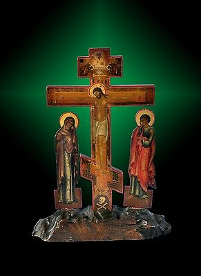 Russian Antique Wooden Large Altar Cross