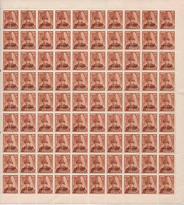 NEPAL: c.1962 Sg 159 5P Full 10 x 9 Sheet of Examples with Full Margins (9556)