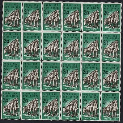 PNG 1965 2s3d 50th Anniversary of Gallipoli ANZAC block of 24, mnh tone
