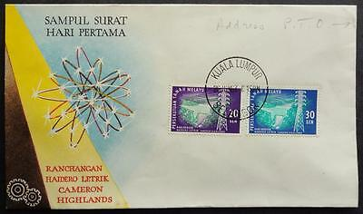 Malaysia 1963 'Hydro Electric Scheme' First Day Cover (FDC)