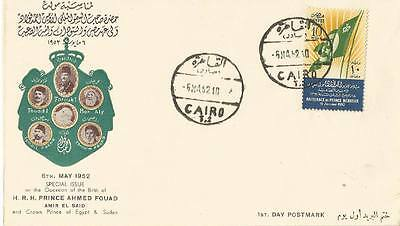 Egypt 1952, Birth of Crown Prince Ahmed Fouad FDC First Day Cover VF