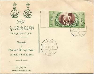 Egypt 1951 Royal Wedding on FDC First Day Cover VF 3