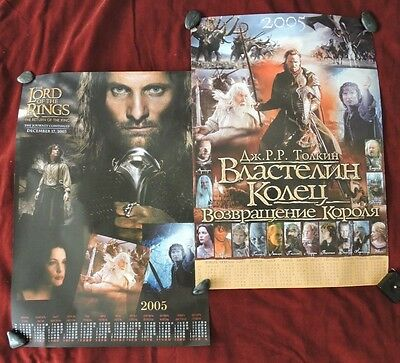 """Lot Of Two / Lord Of The Rings / Calendar Posters From 2005  - 16"""" X 24"""" / Rare"""