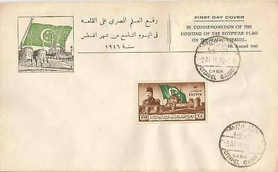 Egypt 1946 Commemoration of Rising the Egyptian Flag on the Citadel FDC VF 2