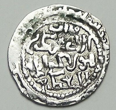 LOT#145  Ilkhans (Ilhanli) coin 671 AH. Islamic Silver Coin.