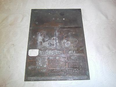 Vintage printing plate copper WW2 Post War Jobs 1944