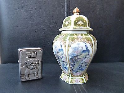 Vintage Made in Japan Small Ginger Jar/Urn Peacock Green/Gold