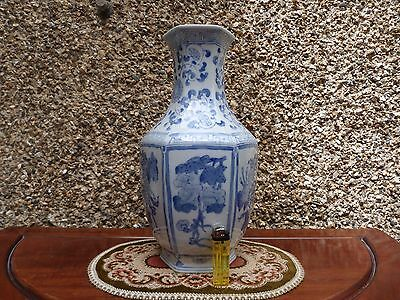 Large Vintage Asian Chinese Blue & White Vases