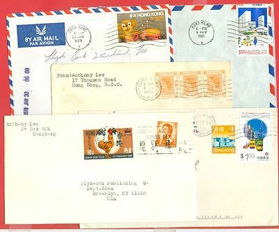 Hong Kong Group of 12 Commercial cover to USA Lot#59053