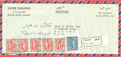 Saudi Arabia 6 Air Mail stamp used on Registered cover to USA 1965