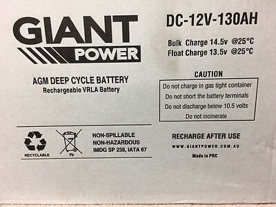 Engel Smart Battery Box Series 2 + Giant Deep Cycle AGM 12V Battery - 130AH