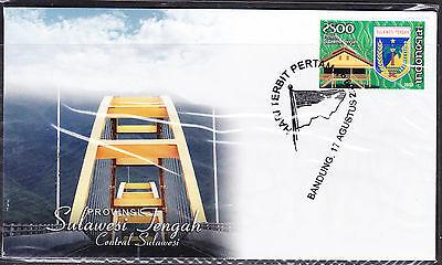 Indonesia 2009 Sulawesi Tengah Province  First Day Cover