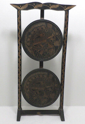 Antique Oriental Asian Wooden Table Hand Carved Fish Design