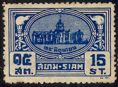 Thailand (Siam) #237, MNH -1939- Assembly Hall