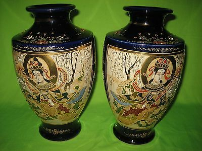 Pair of Japanese Cobalt Blue Satsuma Vases  Hand Painted Signed  24 cm