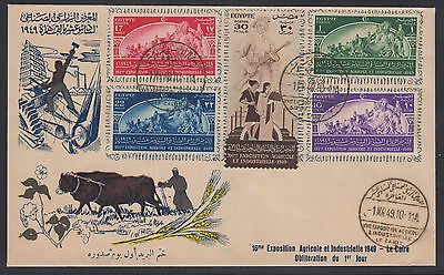 Egypt 1949 Scarce Agricultural & Industry Expo Set on FDC FIRST Day Cover 3