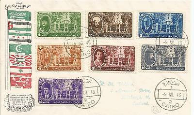 Egypt 1946 / Arab League Congress on FDC First Day Cover VF