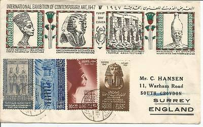 Egypt 1947 / International Exhibition of Fine Arts on FDC First Day Cover VF