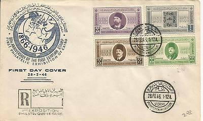 Egypt 1946 / 80 th. Year of Egypt First Stamps on FDC First Day Cover VF