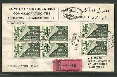Egypt 1949 Mixed Court illustrated FDC First Day Cover VF 2