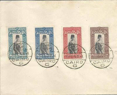 Egypt 1929 Prince Farouk on FDC First Day Cover VF