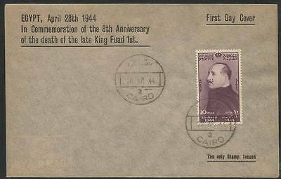 Egypt 1944, King Fuad memorial Stamp set FDC First Day Cover