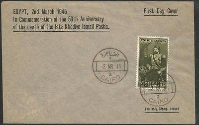 Egypt 1945 FDC First Day Cover, Death Anniversary of Khedive Ismail Pasha