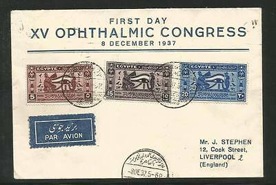 Egypt 1938 / 15th Ophthalological  Congress Stamp set on FDC First Day Cover