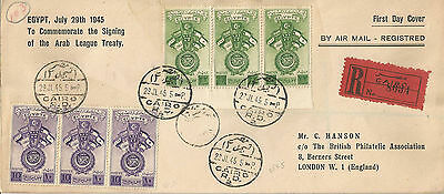Egypt - 1945 Arab Nations League Conference FDC First Day Cover 2