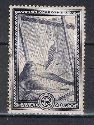 Greece 1951 Reconstruction  SG 696 Used