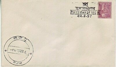 Nepal - Nepalese Crown Issue (PO FDC) 1957