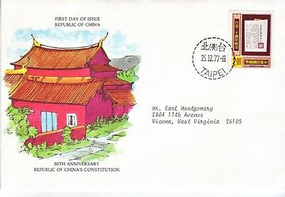 Taiwan - Special Events, Views, People, & Anniversaries (3no. FDC's) 1976-2000