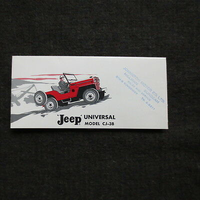 Jeep fold out brochure small. nice 1960s