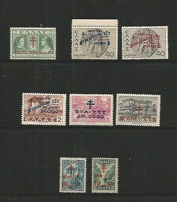 Griechenland/greece.  Greek Stamps Of Charity Issues / Unused