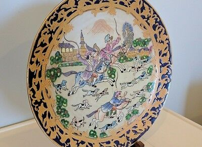 Vintage/Antique Japanese Imari Plate or Charger w/Relief Hand-Painted Artwork