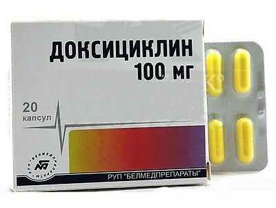 Sale_Doxycycline 100mg 160capsules. Expiration Date 03/2020 S
