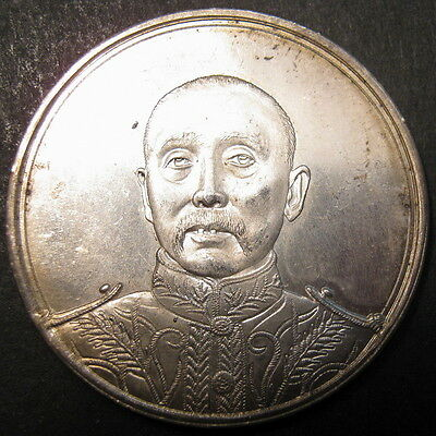 Marshal Zhangzuolin of Manchuria Silver Commemorative Medal Dollar China 1926