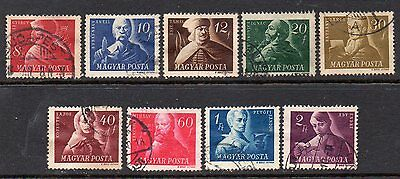 Hungary: Selection of 9-1947 Great Men of Hungarian History  (Reduced Postage)