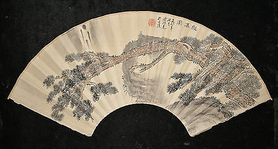 Chinese  Fan  Shape  Water  On  Paper  Painting     M2214