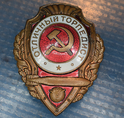 Russian Russia Soviet Ussr Cccp Order Medal Badge Pin Excellent Torpedo Wwii