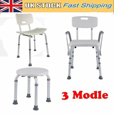 New 5 Level Adjustable Aluminium Shower Seat Chair Stool Mobility Disability Aid