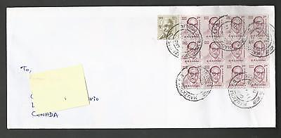 Lot 664: INDIA postally used Muli-Franked Cover to Canada 13 stamps