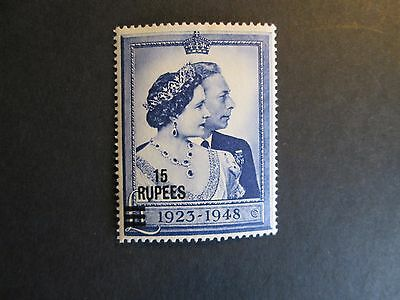 Muscat 1948 Silver Wedding 15R Lightly Mounted Mint