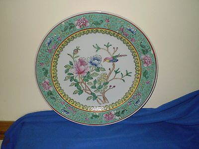 Vintage Chinese Plate