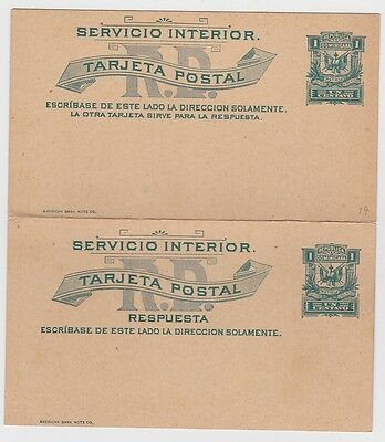 Dominican Republic Republica Dominicana OLD Postal Card Stationery W/ Reply #63