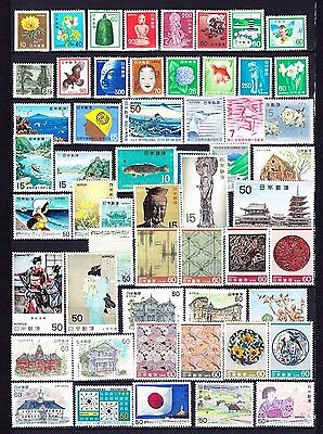Japan Stamps unmounted mint