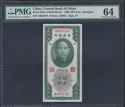 1930 China, Central Bank of China,Serial A, 20Cents Gold Unit, PMG 64, Pick 324b