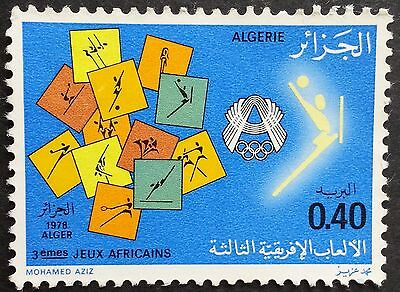 3rd African games mint 1978 Algeria stamp for sale please click to view