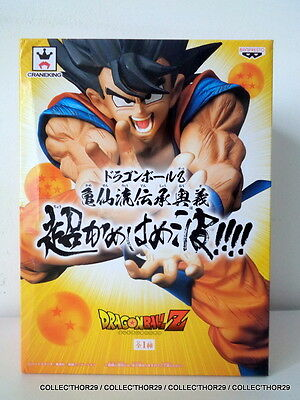 "Figurine Dragon Ball Z "" SON GOKU "" Kamehameha Banpresto Figure Figura Official"