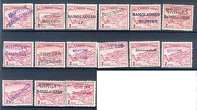 S286- Bangladesh Overprint on Pakistan stamp of 5th Definitive Series. Khyber Pa